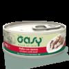 Oasy Umido Cat - Pollo con Manzo. 70gr