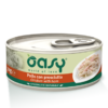 Oasy - Specialità Naturale Umido Cat Pollo con Prosciutto. 150gr