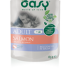 Oasy Wet Cat Bocconcini - ADULT SALMON Busta 85 gr (12pz)