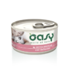 Oasy - Umido Wet Cat - Mousse con Salmone. 85gr