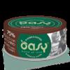 Oasy - Umido Cat More Love - Pollo con Tacchino. 70gr