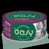 Oasy - Umido Cat More Love - Tonno con Sardine. 70gr