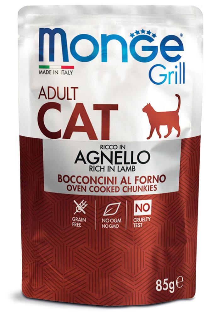 Monge - Cat Buste Bocconcini in Jelly con Agnello 80gr