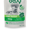 Oasy - Umido Wet Cat Buste Bocconcini Sterilized Tacchino. 85gr